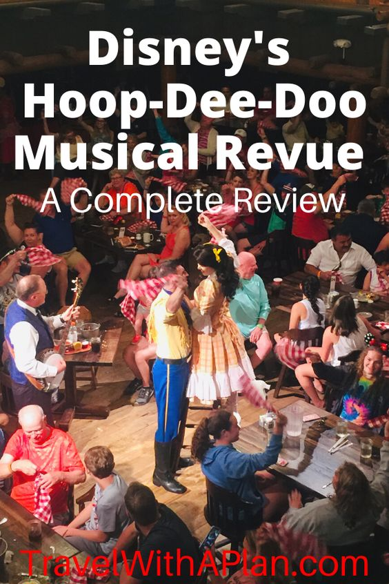 Learn absolutey everything you need to know about Disney World's Hoop Dee Doo Musical Revue!  All you can eat dinner and drinks along with a histarious old-west themed musical is what's at stake!  Get out complete guide on how to attend!  #Disneyworldhoopdeedoomusicalrevue #DisneyHoopDeeDooRevue #HoopDeeDooMusicalRevue #HoopDeeDooRevue #HoopDeeDoomenu