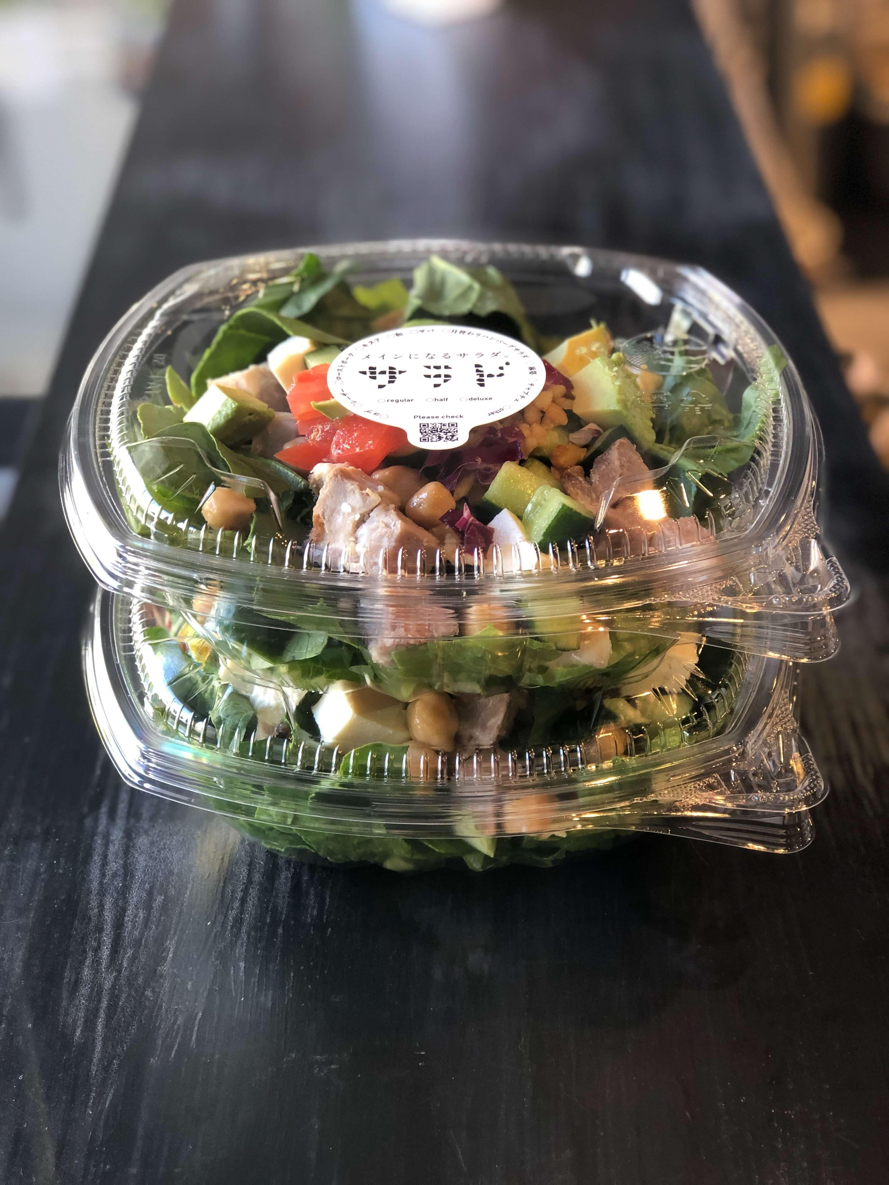 Road trip salad